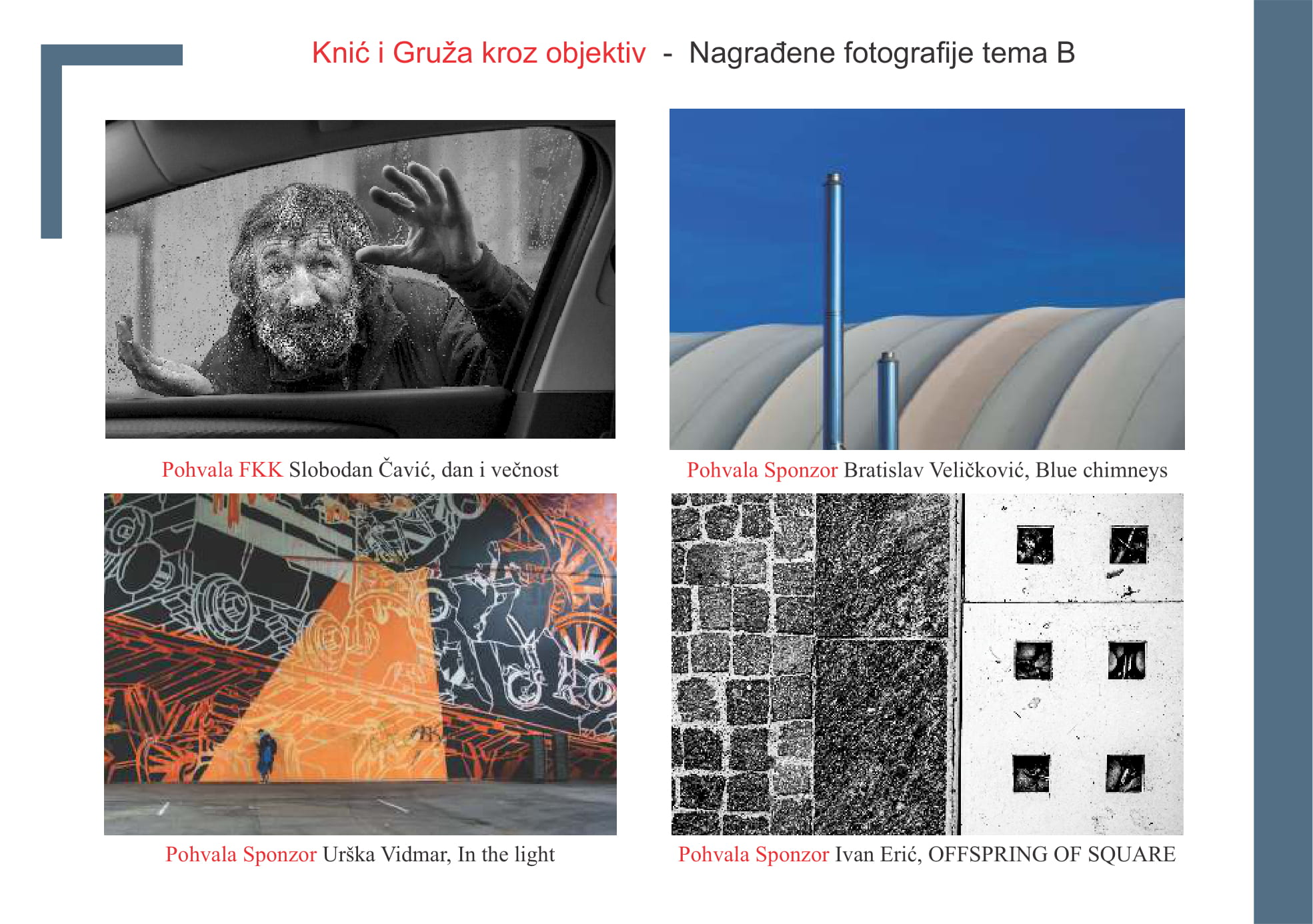 Katalog za web-14